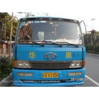 江门市散货车服务