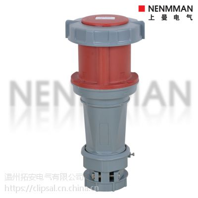 上曼电气NENMMAN工业连接器 TYP:1117 三相四孔63A-6h IP67