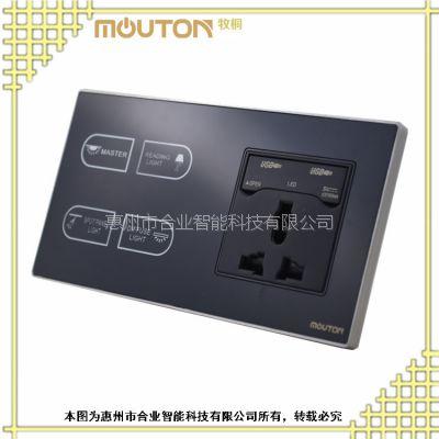 mouton 86型墙壁开关 广东LED触摸开关