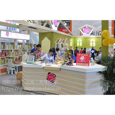 2017第十六届中国国际玩具及国际婴童用品展览会
