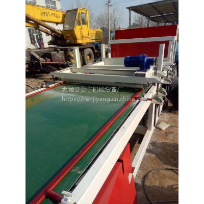 岩棉砂浆复合板生产线的操作与应用方式美工机械提醒