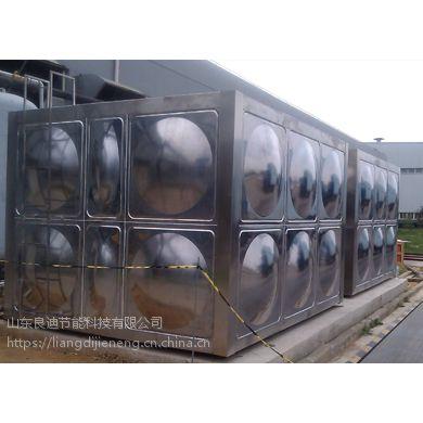 山东良迪 不锈钢水箱