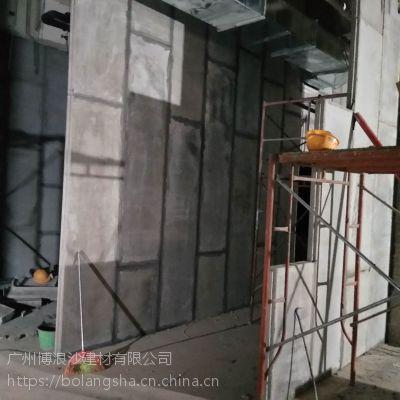 供应佛山三水9公分厚轻质隔墙板 隔音防火防水墙板