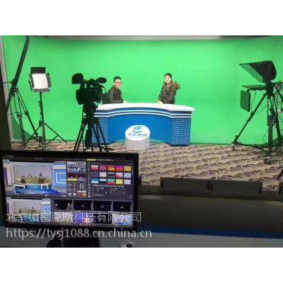 天影视通虚拟演播室系统 新闻论坛校园实时+后期视频抠像软件