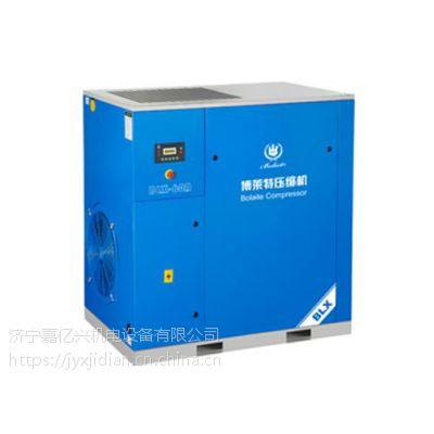 厂家供应变频螺杆空气压缩机