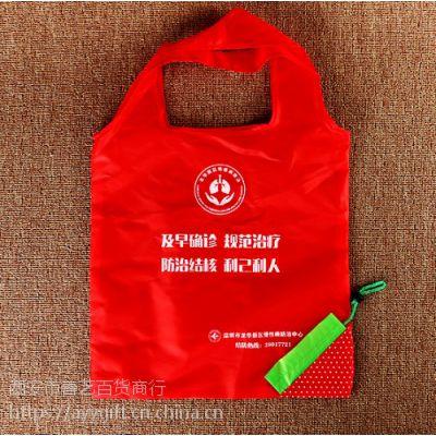 西安无纺布袋厂家 西安广告围裙印字 个性草莓袋 帆布袋定制做字
