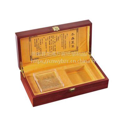 平阳木盒厂家,平阳木盒打样,浙江平阳红茶木盒