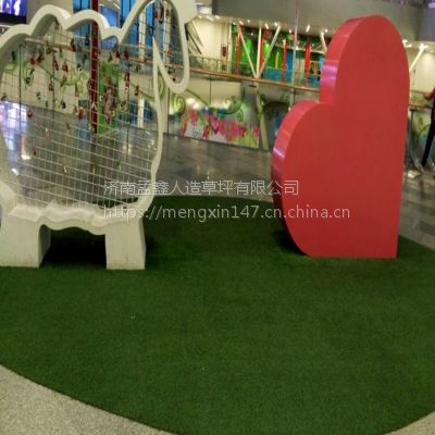 绿色草坪运动幼儿园草坪假草皮人造仿真草坪地毯婚礼户外