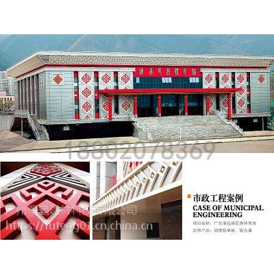 广东清远民族体育馆市政工程 铝方通 幕墙 造型铝单板 铝窗花案例富腾