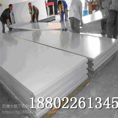 不锈钢板价格2018***新行情 316不锈钢板 直销
