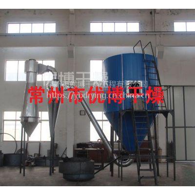 优博干燥LPG喷雾干燥机提高热利用率