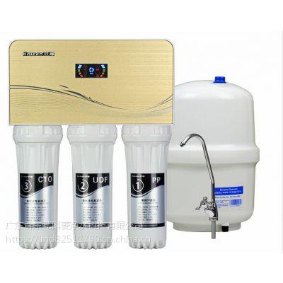 微废水1:1高效节水净水机,节能节水净水器厂家直销
