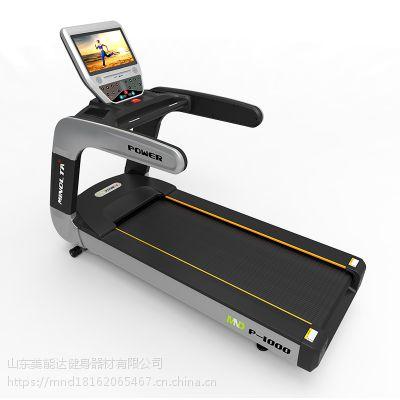 厂家直销美能达商用多功能跑步机/健身房专用智能液晶跑步机