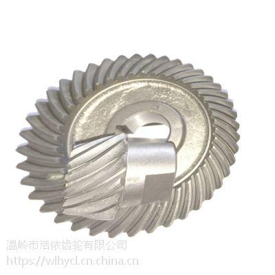 生产加工水车式增氧机螺旋齿轮四键伞齿轮