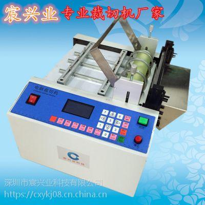 宸兴业CXY-100G绝缘套管裁剪机 PE管剪切机 黄腊管裁切机 切口平整 性能稳定可靠 价格实惠