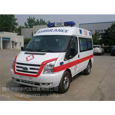 国五 江铃全顺新世代V348救护车厂家4963*2000*2560 救护车价格