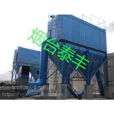 泰丰空气净化器脉冲除尘器 价格低的空气净化器脉冲除尘器 质量可靠地空气净化器脉冲除尘器