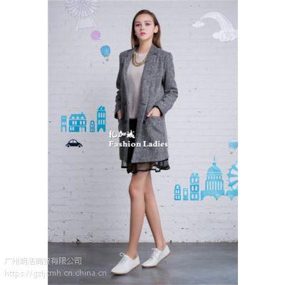 IAM27一线品牌女装折扣店找广州明浩批发货源