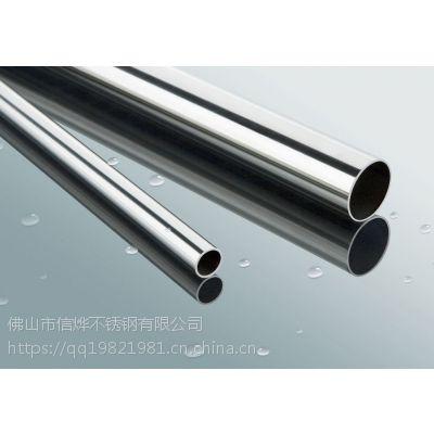 信烨DN15,薄壁,卡压式,304不锈钢水管