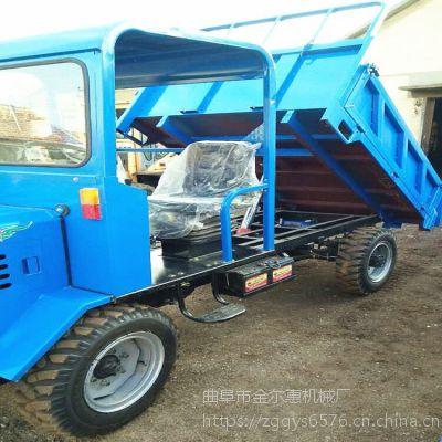 28马力柴油四轮运输拖拉机 工程建设四不像运输车 装载四轮高效率自卸四不像