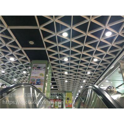 佛山崇匠建材铝天花铝幕墙铝格栅铝方通