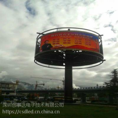 南昌led显示屏 九江led显示屏 创事达户外P3.91全彩广告屏