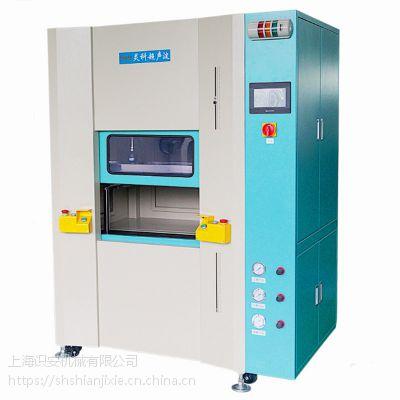 埋植机LK-RB04L小型热板机