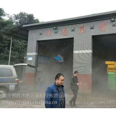 垃圾中转站臭气熏天怎么办,重庆锦胜人造雾为您打造优质喷雾除臭设备解决您的烦恼