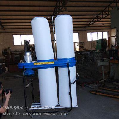 木工机械除尘器 双桶布袋式移动吸尘器 工业布袋吸尘机