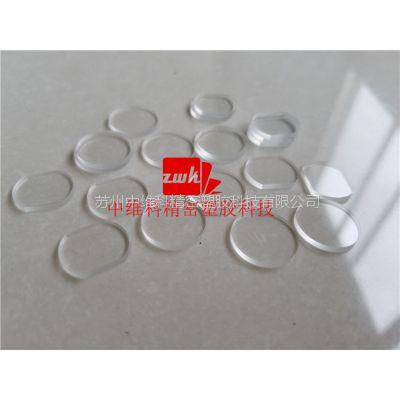 光学亚克力传感镜片精密切割 亚克力镜片精雕揭膜生产 亚克力板精密加工