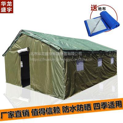 华龙盛宇工程帐篷户外工地民用棉帐篷厂家