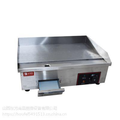 山西饭店不锈钢厨房设备荟莱厨台式单控温电平扒炉