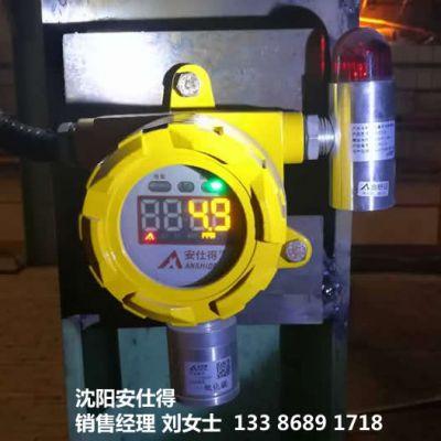 赣州氟气气体探测器ASD5300柳州可燃性气体探测器 合肥氧气气体报警器