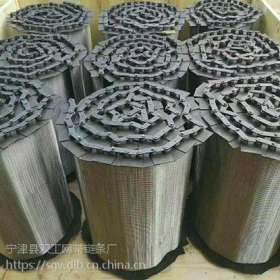 不锈钢人字型高温网带 抗拉强度高 双工热卖