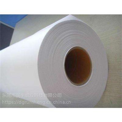 东莞热升华转印纸厂家直供50-100克畅销热转印纸
