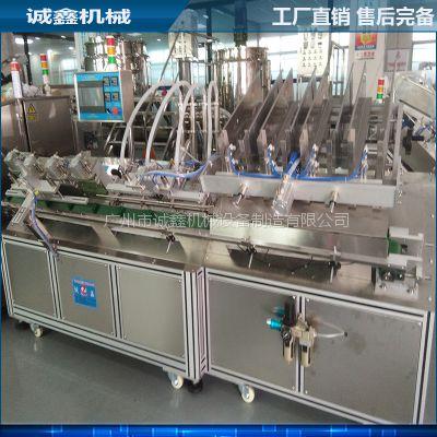 常压型灌装机 液体数控灌装设备 全自动精华液卫生级面膜机