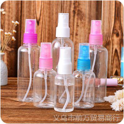 1022批发防晒水喷雾瓶 旅行便捷式分装工具 香水喷瓶分装瓶批发