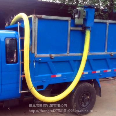 宏瑞牌悬挂式车载吸谷机 一机多用式黄豆吸粮机 沙子煤渣专用软管输送机