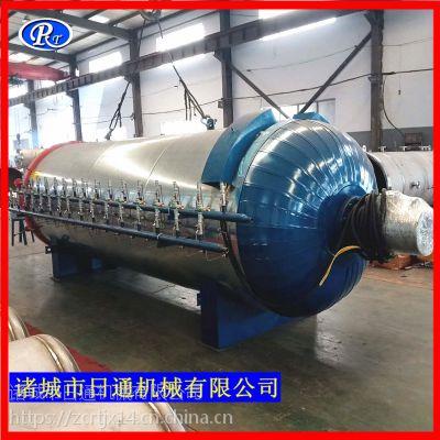 新余蒸汽加热硫化罐 电空气加热硫化罐厂家