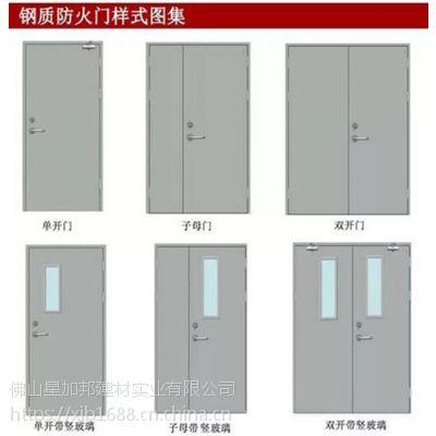 佛山厂家直销钢质乙级防火门安全消防门工程通道门