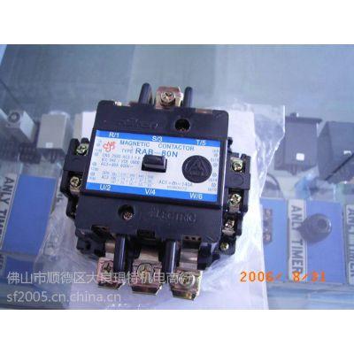 供应:`ESCHA`电缆插头?8020147?WAS4-0.19/S1103??