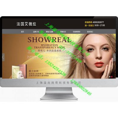 松江企业商城网设计,松江购物商城网站建设,松江商城网站建设公司有哪些?
