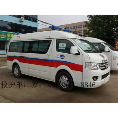 小型福田医疗救护车价格