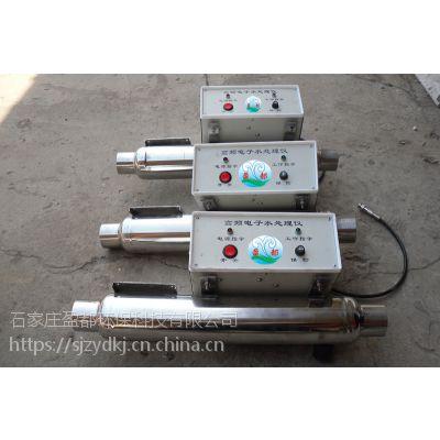 安庆不锈钢电子水处理器 电子除垢仪