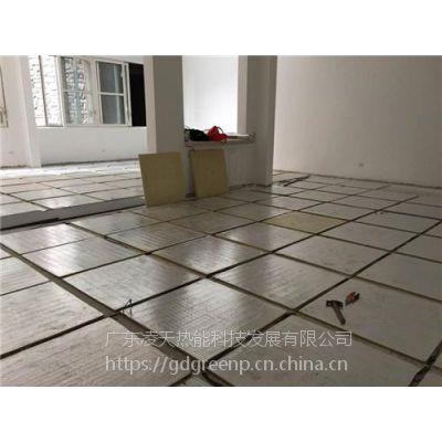 格力浦(图)、地暖砖招商、地暖砖