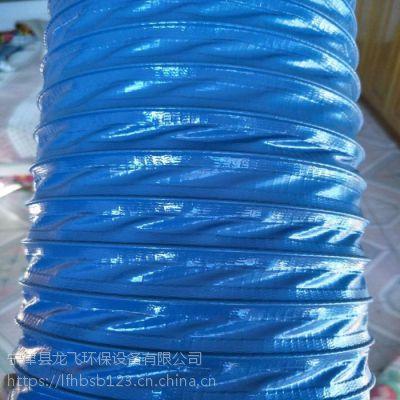 厂家直销防火阻燃吸气臂管悍烟吸排专用通风管万向伸缩臂钢丝管