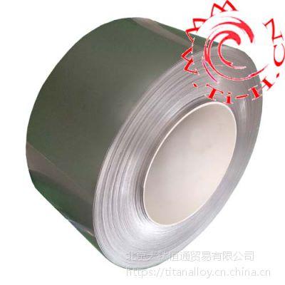 定制工业纯钛 钛带 钛箔 钛板生产商