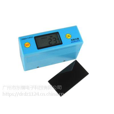 全国供应油墨纸张光泽度仪,手持式自动测光仪DR60A,涂装行业常用设备