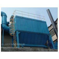 铸造厂200袋电炉除尘器+2万风量净化光氧设备的吸力强零排放质量扶摇直上
