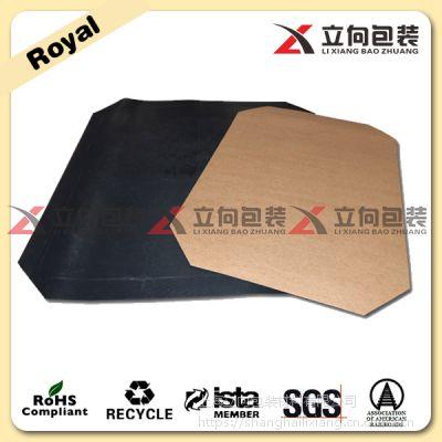 HDPE塑料滑托板 化肥等行业码垛产品塑料托盘 0.7厚度 省空间
